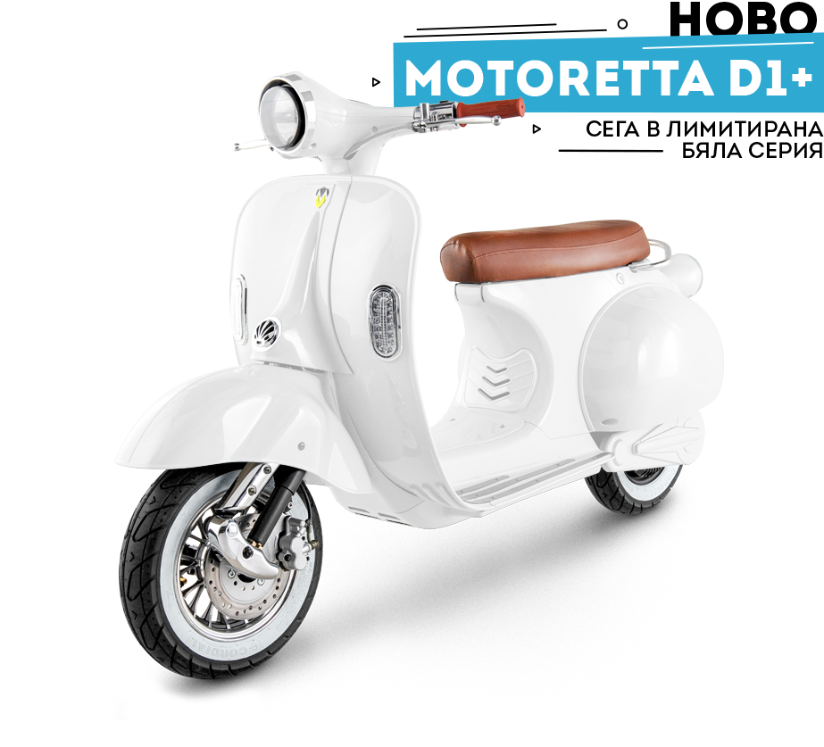 Best Electric Scooter For Commuting >> Motoretta